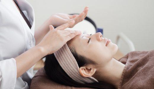 【2か月で改善!】肌の水分値をアップさせてインナードライを治すスキンケア!