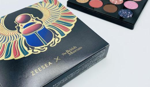 【全色スウォッチ】ZEESEA (ズーシー)の大英博物館コラボアイシャドウ エジプトシリーズを口コミ!