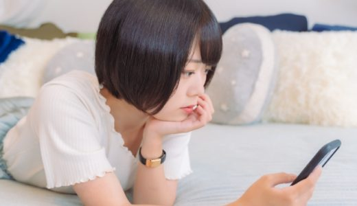 【既婚者向け】遊び目的の女性と出会えるマッチングアプリ10選