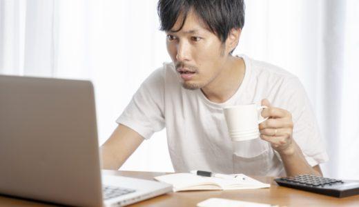 【男性向け】パパ活アプリ・サイトの目的別おすすめランキングTOP10!